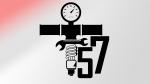 57 Tesisat